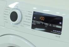 Πώς καθαρίζουμε το πλυντήριό μας σε 5 απλά βήματα